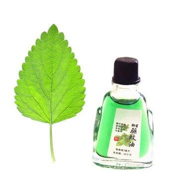 MIYUELENI 3ml Cool Refreshing Mint Constipation Dizzy Diarrhea Essential Oils Cheapest External Essential Oil Essential Oil