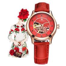 OUYAWEI brand relojes de las mujeres reloj mecánico esquelético banda de cuero rojo señoras de la manera elegante casual reloj relogio femininos