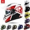 2015 New Style Double Lenses YOHE Full Face Motorcross Mototrcycle Helmet YH 970 ABS Motorbike Helmets