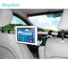 """Universal de 7-14.5 """"Asiento Trasero del coche Reposacabezas soporte para Tabletas Soporte Holder coche Para todas las marcas de tablet soporte de aluminio para un tabletas"""