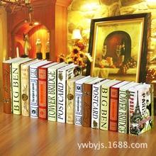 10 шт. производитель прямые Европейский стиль ретро бумаги поддельные книги реквизит украшения FG-15 книги
