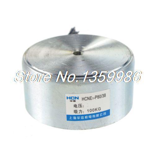 12VDC 90kg 198LB 80mm Lift Holding Electromagnet Solenoid вентилятор напольный aeg vl 5569 s lb 80 вт