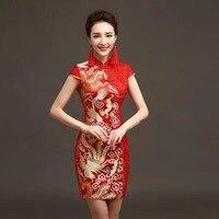 Kırmızı anka dantel payetli saten nakış kısa cheongsam qipao chipao elbiseler moda sıkı silm geleneksel çin zarif
