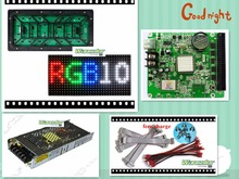 free shipping 18 pcs P10 outdoor Full Color Led Module (320*160mm)+RGB led controller+3  pc power supply