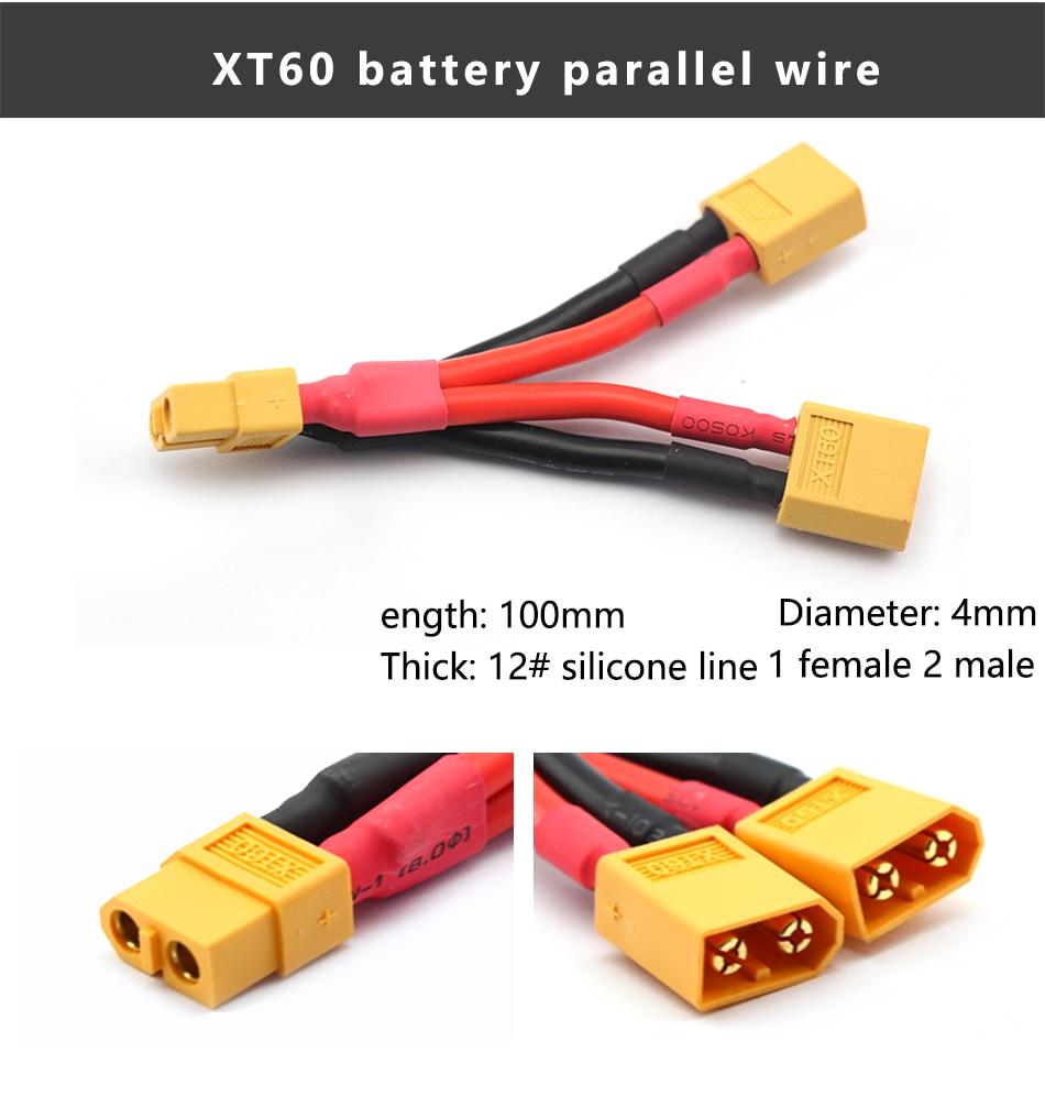 Литиевая батарея баланс зарядки адаптер линии Tamiya XT60 TRX JST T штекер мужчин и женщин