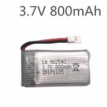 3.7V 800mAh Battery For Syma X5 X5C X5C-1 X5S X5SW X5SC V931 H5C CX-30 CX-30W Quadcopter Spare Parts With X5C X5SW Battery