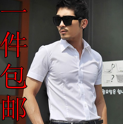 free shipping 2017 summer white shirt male short-sleeve slim casual shirt male shirt men's clothing short-sleeve shirt