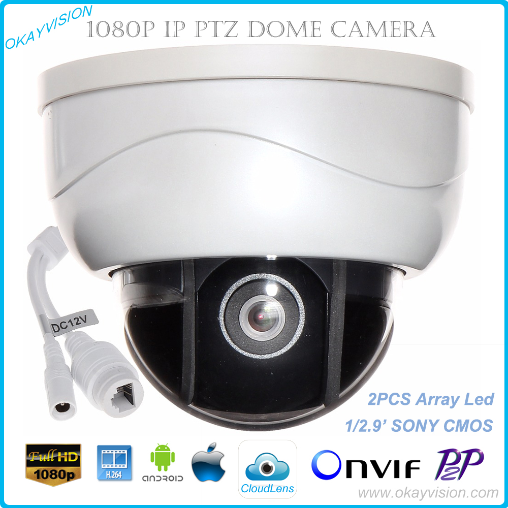 2.0MP mini PTZ IP dome camera Full-HD 1080P indoor  15m IR night vision p2p Mini PTZ CCTV camera Onvif ip Network speed dome ptz ip camera 1080p onvif h 264 3x zoom full hd p2p indoor plastic dome 15m ir night vision 2mp p2p surveillance camera