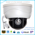 2.0MP mini PTZ IP dome camera Full-HD 1080P indoor  15m IR night vision p2p Mini PTZ CCTV camera Onvif ip Network speed dome