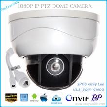 2.0MP mini PTZ IP dome camera Full-HD 1080P indoor 15m IR night vision p2p Mini PTZ CCTV camera Onvif ip Network speed dome