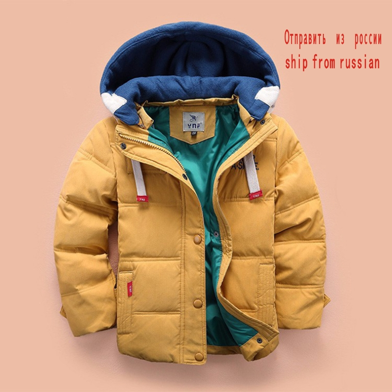 Ship from russian New children Down Parkas winter kids outerwear boys casual warm hooded jacket for