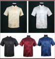 Chinese Tradition Style 5 Colors Men's Dragon Pattern Kung Fu Short Sleeve Shirts M-L-XL-XXL-3XL LD35