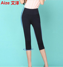 2017 Summer Women New Slim Stretch Plus Size Black Leggings Fashion Elastic High Waist Office Casual Ladies Pencil Pants XXXXXL