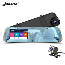 цена на Jansite 4.3 FHD Car DVR Touch screen dash cam Dual Lens screen Auto Camera Driving Recorder Rearview mirror with Backup camera