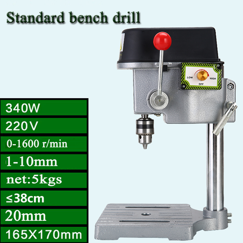 Free Shipping AC 220V 340W Adjustment Drill Bench Press Stand Tool Workbench Pillar Pedestal Clamp for Drilling Bench