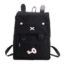 Модные женские туфли рюкзак с аппликацией милого кролика для девочек Дорожная сумка подросток студентов сумка рюкзак Mochila