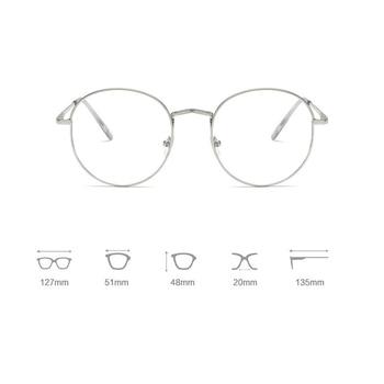 Ultralight Round Metal Frame Glasses 1