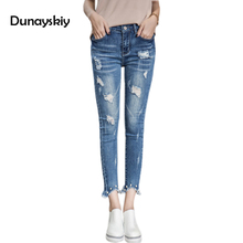 Beading Women Brand Slit Bottom High Waist Skinny Denim Jeans Slim Sexy Ripped Pencil Jeans Hole Pants Female Trousers Dunayskiy