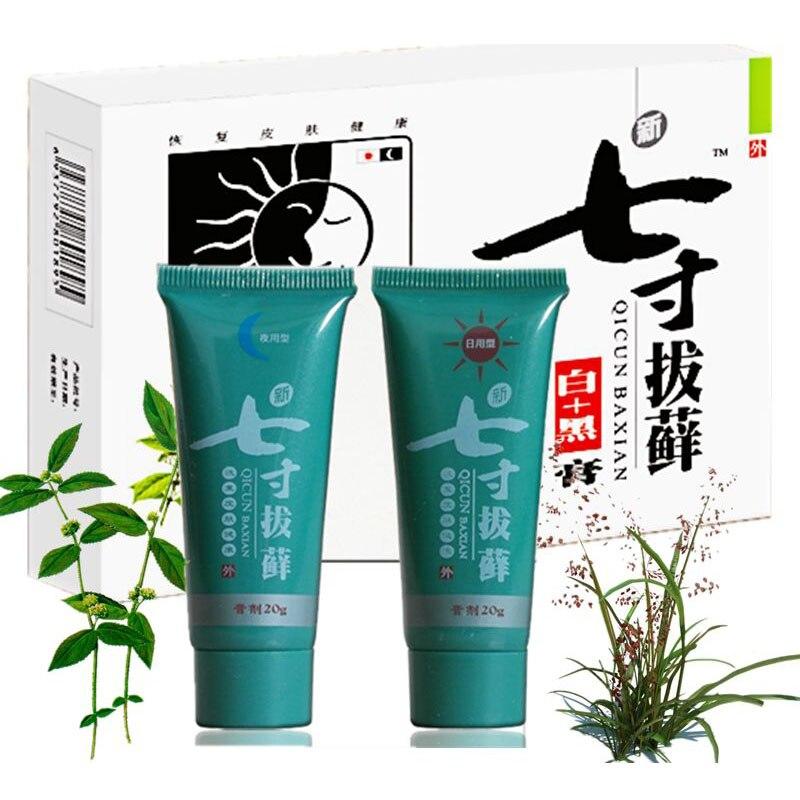 Qicun Baxian Chinese Herbal Day & Night Body Psoriasis Cream Dermatitis Eczematoid Eczema Ointment Skin Care Cream
