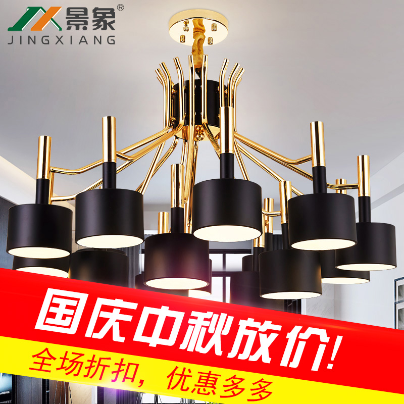 After the modern gold-plated living room, chandeliers, restaurants, bedroom lights, simplicity, personality, creativity, coffee диски helo he844 chrome plated r20