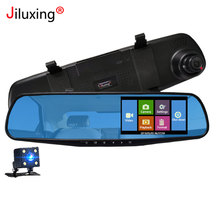 Jiluxing wideorejestrator samochodowy 1080P ekran dotykowy ekran podwójny obiektyw do telefonu lustro aparatu wideorejestrator Rearview Mirror DVR kamera na deskę rozdzielczą kamera samochodowa