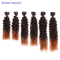 Golden Beauty 6pcs Set 14 18 Inch Ombre Purple And Brown Synthetic Weft Hair Extnesions Kinky