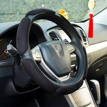 כיסוי גלגל הגה מכונית אנטי סליפ עמיד עור מלאכותי אביזרי רכב מכסה אוטומטי קישוט פנים
