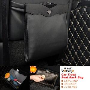 Светодиодная сумка для хранения двойного назначения, автомобильный мусорный контейнер для мусора, мусорный бак, Стильный чехол для пыли, че...