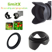 Flower Lens Hood for Sony RX10 Mark II 2 / Panasonic Lumix DMC FZ1000 FZ1000 Digital Camera / HC VX1 VX1 HC VXF1 VXF1 Camcorder