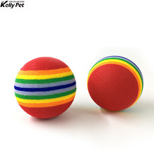 Pet Ball Toy Colorful EVA Rubber Safety Toys for Dog Cat Play Good Company Kitten Puppy all available 3 Sizes