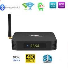 Tanix TX6 10 шт. Android 9,0 ТВ коробка 4 г 32 г Allwinner H6 Quad core 2,4G + 5G двухъядерный процессор Wi-Fi BT 4,1 4 K HD H.265 Youtube Play Декодер каналов кабельного телевидения