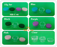 Free Shipping 50 2pcs 15ml 15g Plastic Cosmetic Cream Jars with colored lids 15g Empty Cosmetic