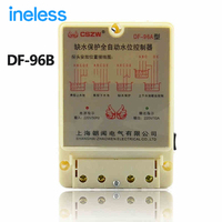 DF 96B 220V Home Automatic Water Level Controller Water Pump Switch Relay Water Tower Water Level