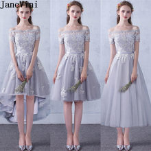 cbc503521650f1 JaneVini 3 Styles Gray Short Front Long Back Bridesmaid Dresses Lace  Appliques Prom Dress for Wedding