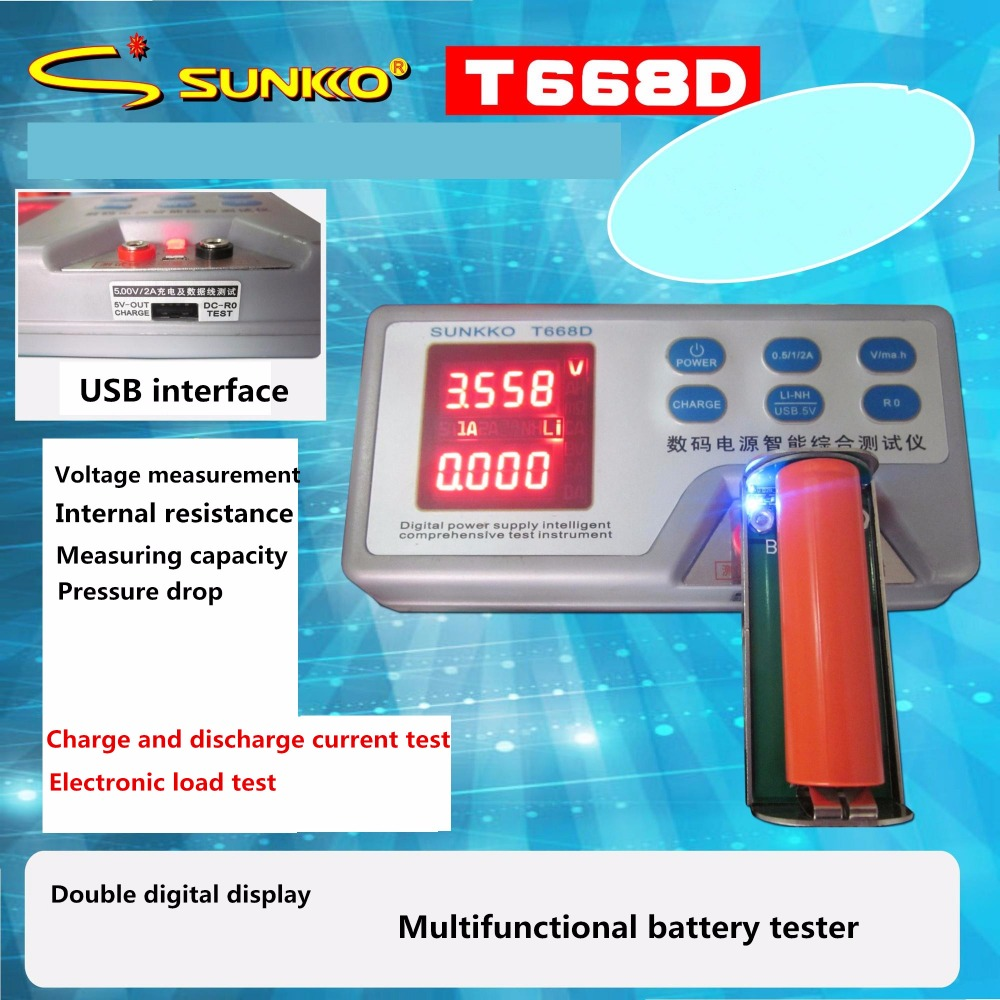 Battery Capacity Tester Battery Internal Resistance Tester Data Line Tester Measuring Mobile Power battery capacity tester resistance testing mobile power lithium lead acid battery can be 18650 serial line 20w page 9