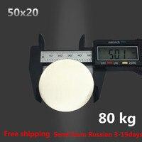 Free Shipping 2pcs Disc 50x20mm N52 Super Powerful Strong Rare Earth Neodymium Magnet 50 20