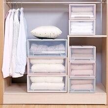 Ящик шкафа для хранения высокопрочный пластиковый ящик для хранения спальня Бытовая коробка для хранения прозрачный шкаф для хранения A10951