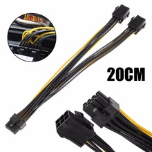 High Quality 20cm Dual 6 Pin Female To Single 8 Pin Male PCIe Graphics Cards Power Cable for Dual Video Cards System