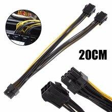 Yüksek kalite 20cm çift 6 Pin kadın tek 8 Pin erkek PCIe grafik kartları güç kablosu çift video kartları sistemi
