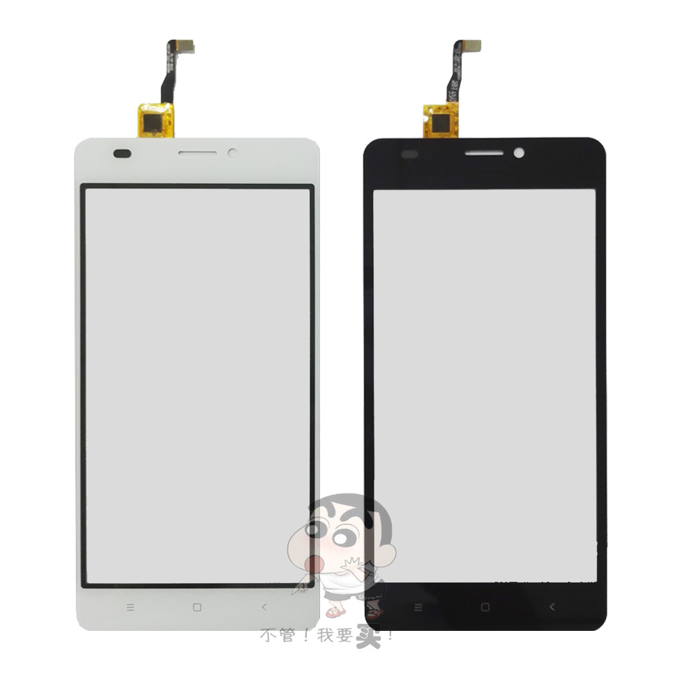 Touchscreen For Bravis A503 Joy Sensor Touch Screen Panel Digitizer Replacement Mobile phone Touch PanelTouchscreen For Bravis A503 Joy Sensor Touch Screen Panel Digitizer Replacement Mobile phone Touch Panel