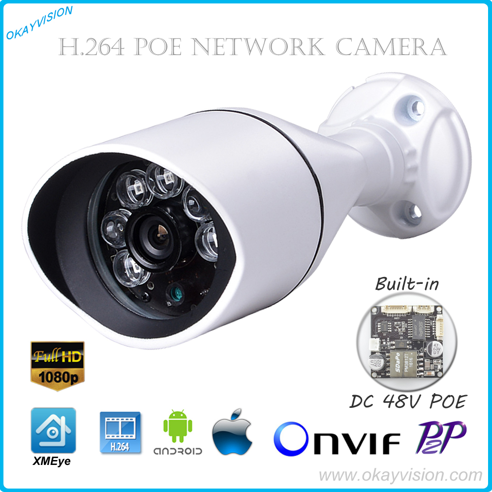Outdoor Waterproof metal infrared night vision IP Camera full hd 1080P low-illumination SONY Sensor ONVIF P2P 48V PoE camera illumination sensor light sensor illumination ball bh1750fvi sending routine