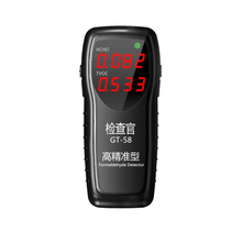 High precision air quality detectorlifan HCHO TVOC gas detection accuracy