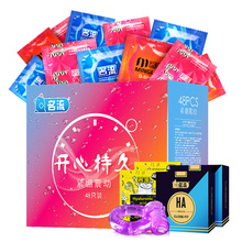 48pcs/lot Mingliu condom 3 series 3D dot G-Spot close fit smooth Lubricated latex condoms for men penis sleeve Condones