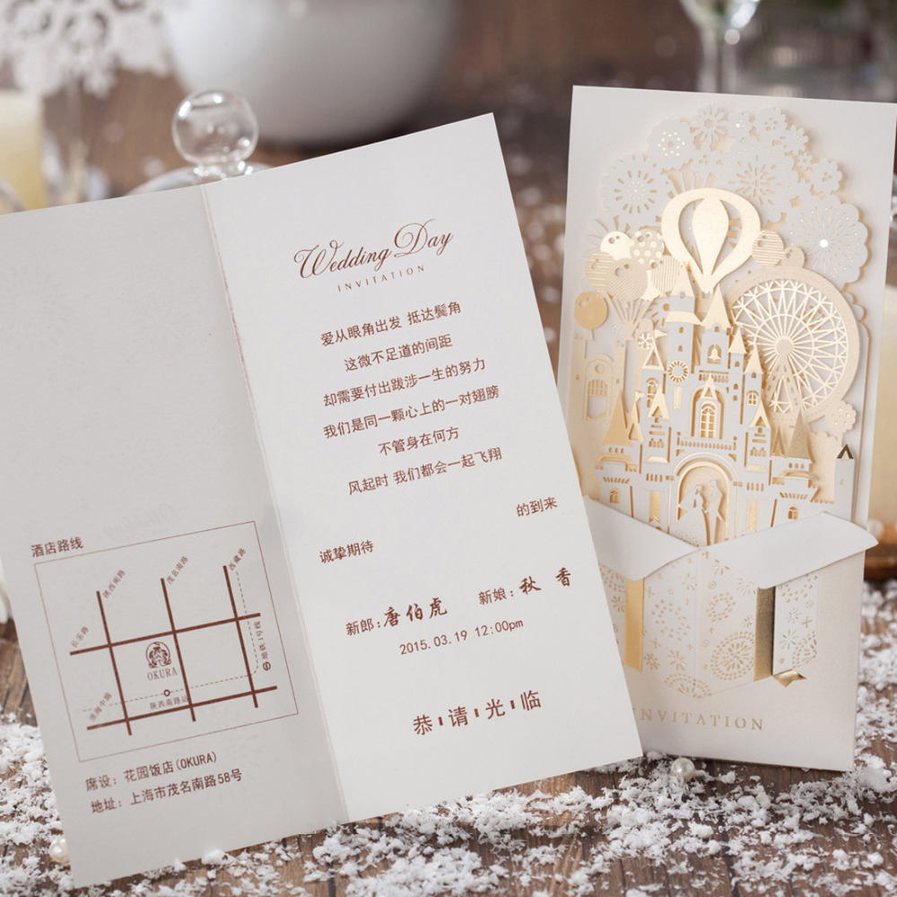 50pcs Laser Cut 3D Champagne Gold Wedding Invitations Cards with Hollow Creative Castle for Engagement Bridal