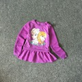 Free Shipping 8 Pieces/lot 2-5T Girl Terry Cotton Purple Color Princess Sweatershirt