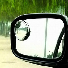 купить car mirror car blind spot mirror car blinds Rotatable free shipping по цене 415.79 рублей