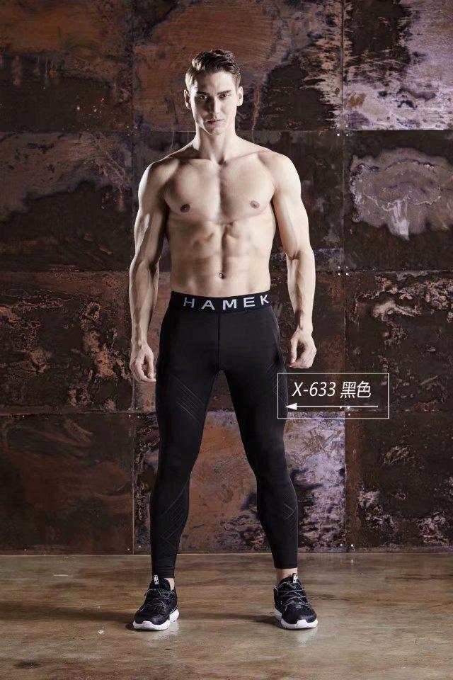 Mens compression pants jogger tights long pants exercise font b fitness b font skinny leggings trousers