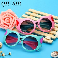 Trendy Fashion Children's Sunglasses Boys Girls Kids Cute Ca