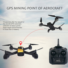 New version RC Drone With 720P HD Camera 2 4G FPV Brushless 4 Axis HD aerial