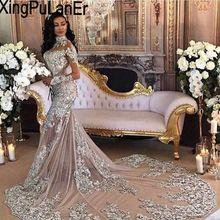 Халат De Soiree элегантное вечернее платье для мусульманских женщин Русалка с длинными рукавами с высокой горловиной Хрустальные Бусы Формальное длинное платье на выпускной платье